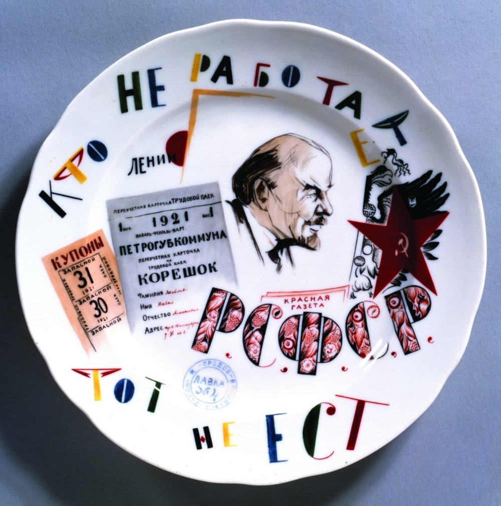 Porcelain plate decorated by Mikhail M. Adamovich, State Porcelain Factory, USSR, 1921.  The Wolfsonian–Florida International University, Miami Beach, Florida, The Mitchell Wolfson, Jr. Collection.
