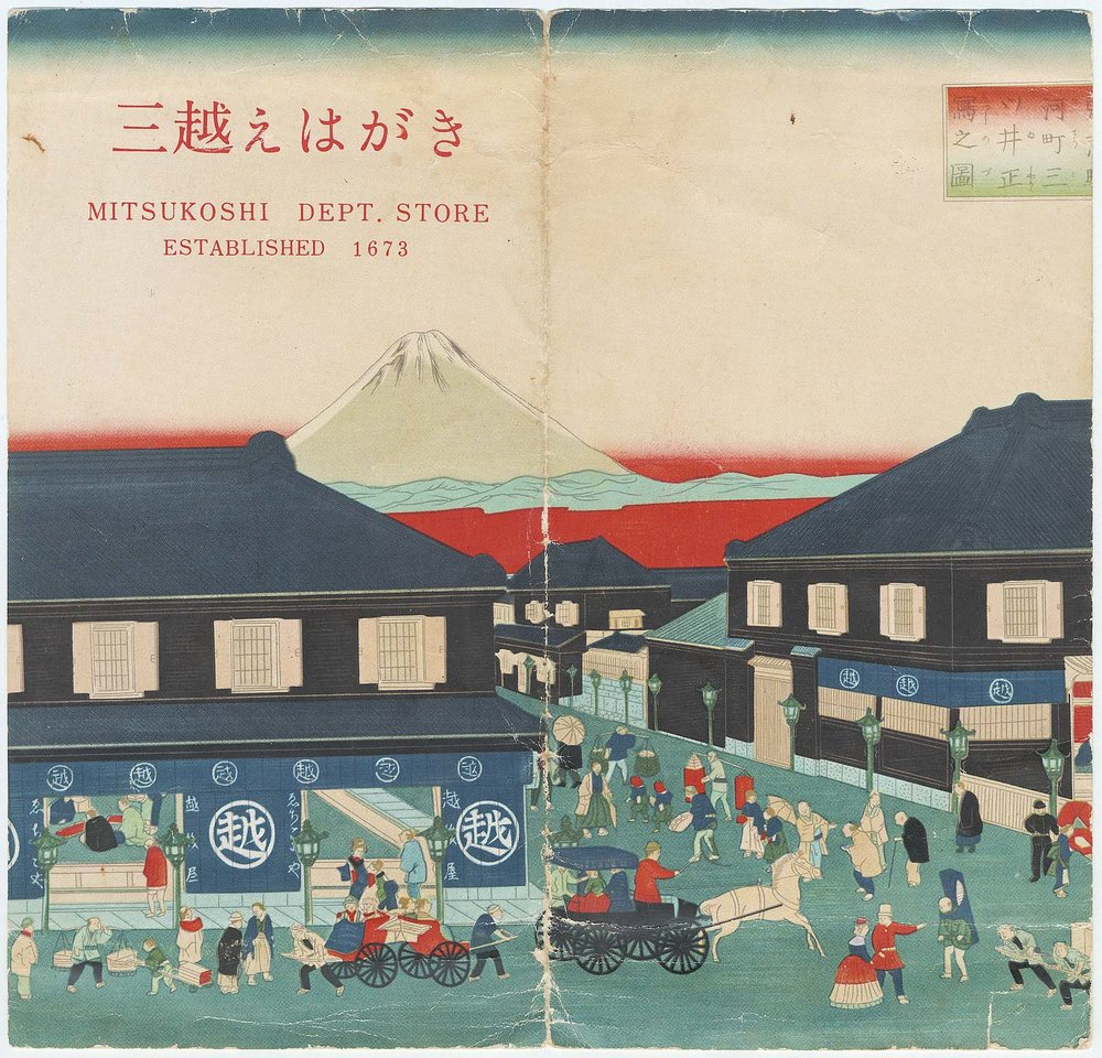 Envelope for postcards of Mitsukoshi Department Store. Leonard A. Lauder Collection of Japanese Postcards, Museum of Fine Art, Boston.