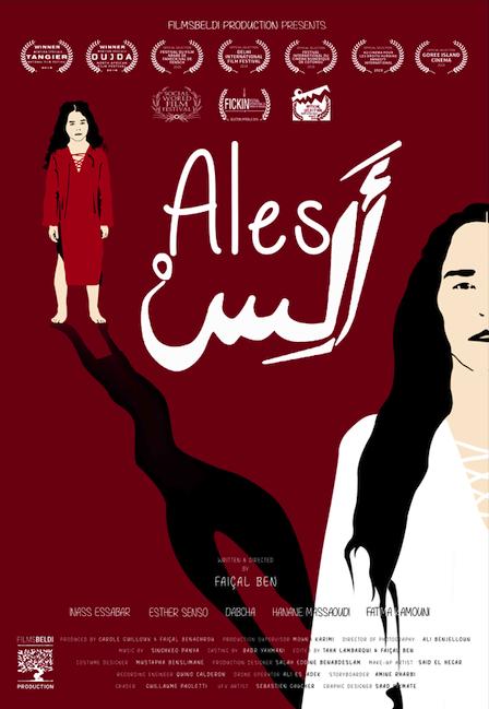 Ales - Faiçal Ben - gorée cinema saison 4