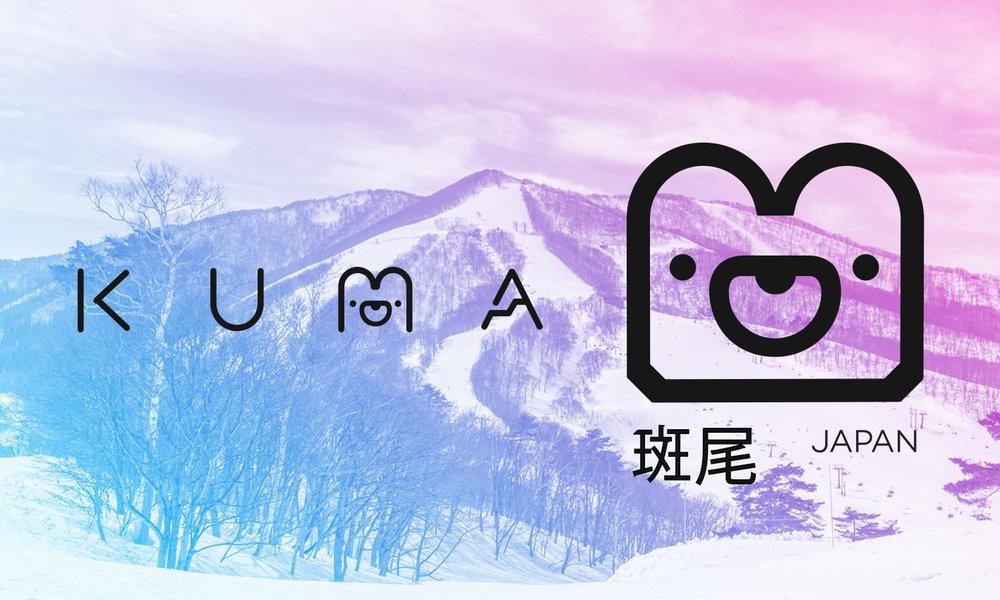 KumaLogo-2.jpg