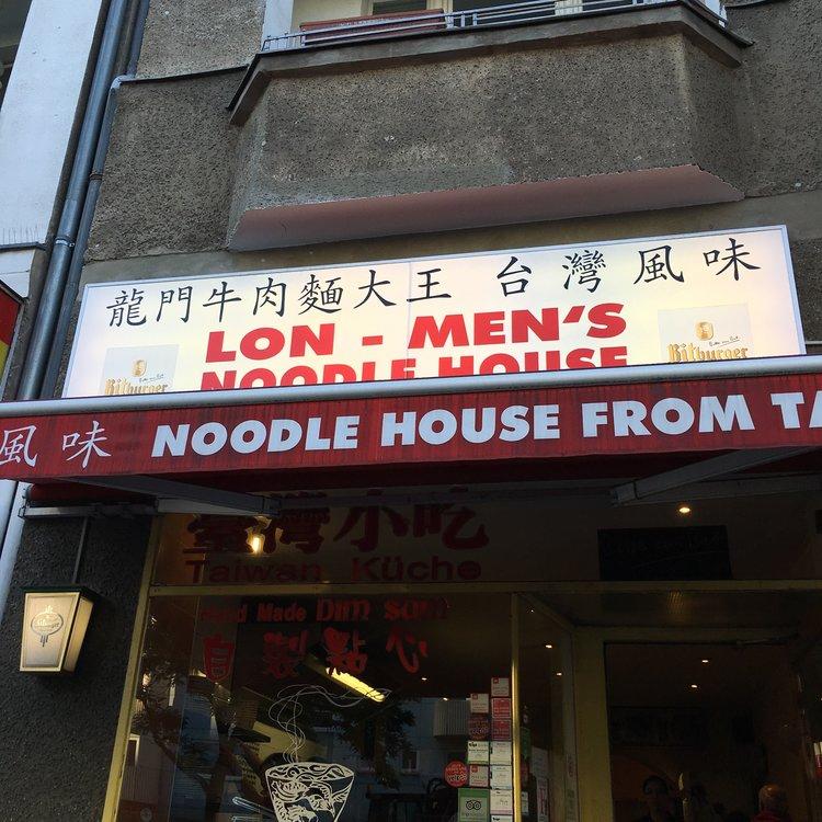 Lon-Men's Noodle House