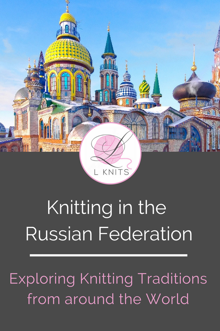 Knitting in the Russian Federation | LKnits.com.png