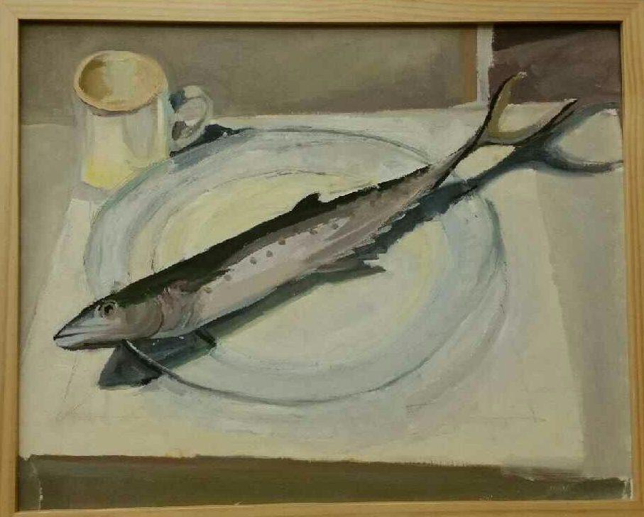 Cutler_fish1.jpg