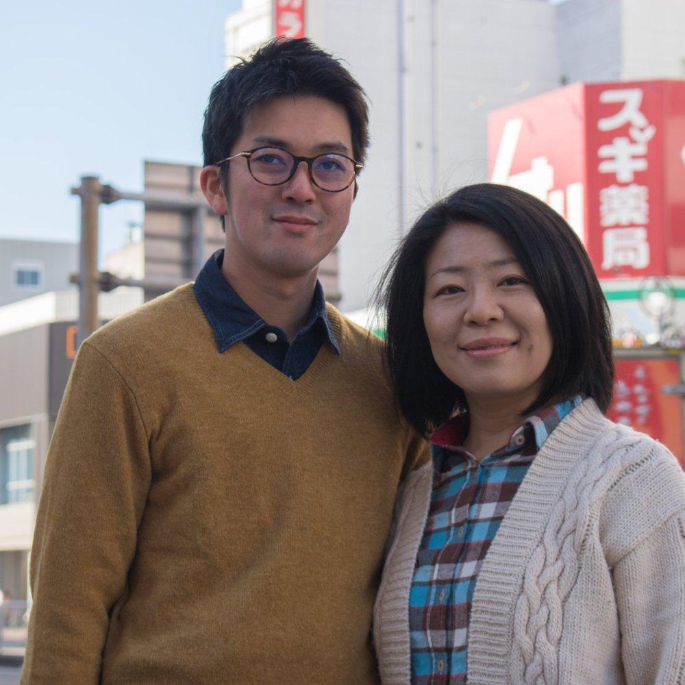 Atsushi and Yuka Ogaki