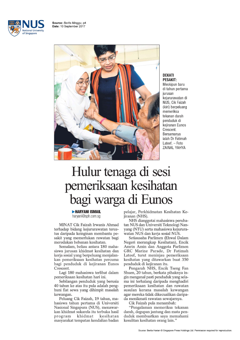 Volunteering at healthcheck-ups for Eunos residents - Berita Harian | 10 September 2017