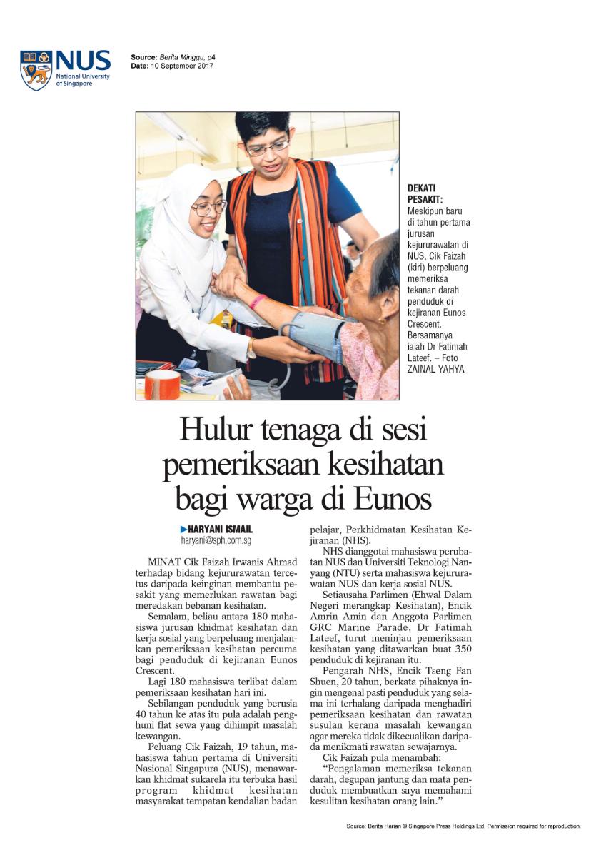 Volunteering at healthcheck-ups for Eunos residents - Berita Harian | 10 September 2017