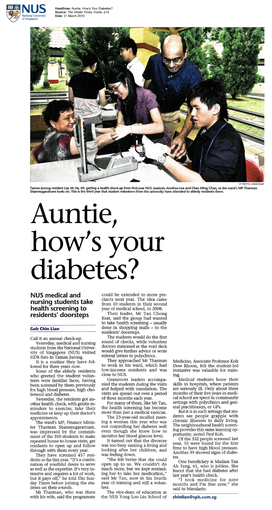 Auntie, how's your diabetes? | 21 March 2010