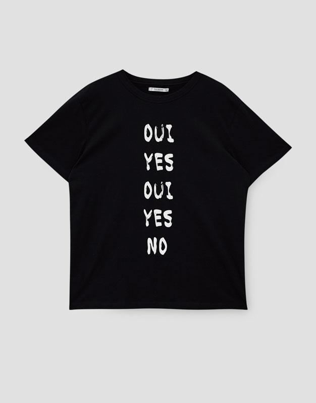 T-shirt-estampada-Oui-no-799€.jpg
