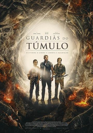 Imagem: Cinemundo
