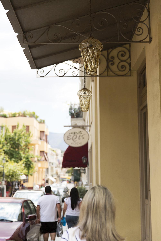 Greece-27.jpg