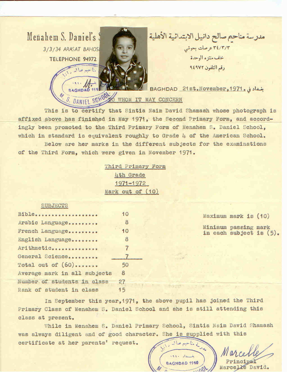 Cynthia's third grade diploma from a Jewish school in Baghdad