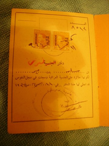 Cynthia's grandparent's passport with the stamp of King Faisal II, the last king of Iraq