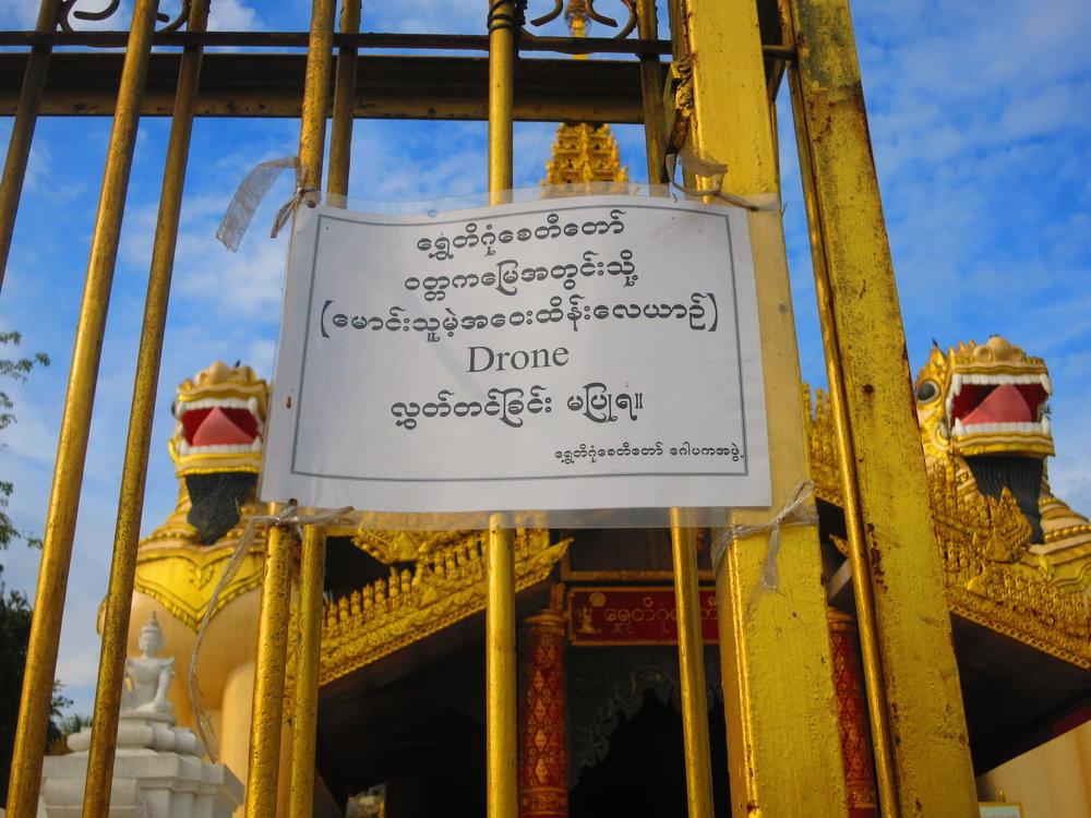 Somethingsomething DRONE (Schwedagon pagoda, Yangon).
