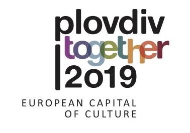 logo PLOVDIV2019 Cr.jpg