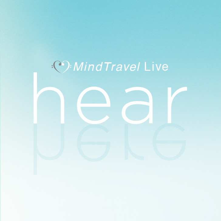 hear-albumcover.jpg