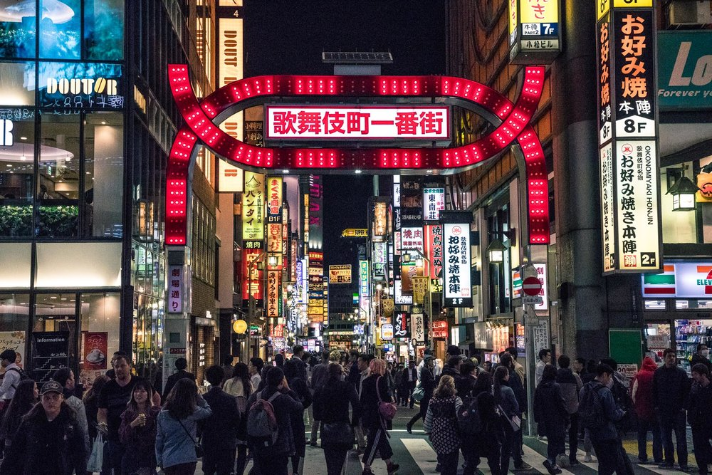 Three Days in Tokyo | Society of Everywhere