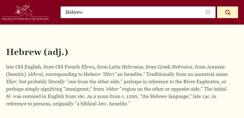 hebrew ety.jpg