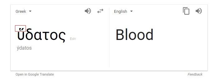 blood001.jpg