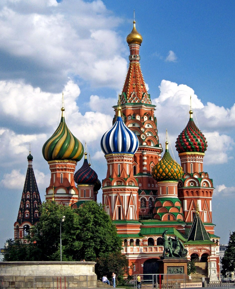 Red Square, Moscow.