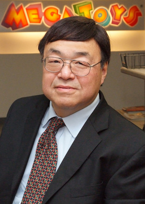 Charlie Woo