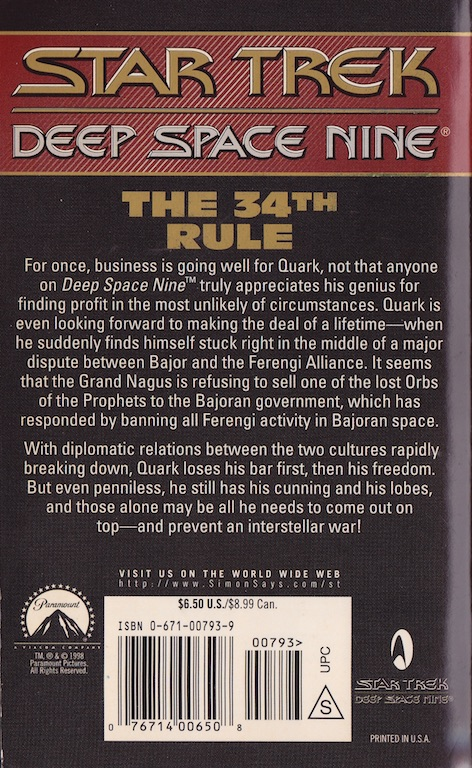 34th-rule-back.jpg