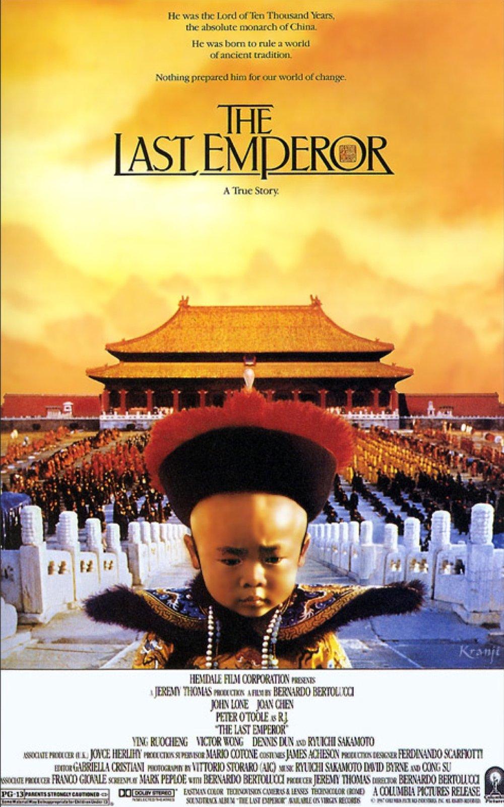 last-emperor-poster.jpg