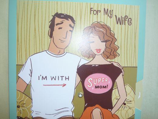 md husband 3