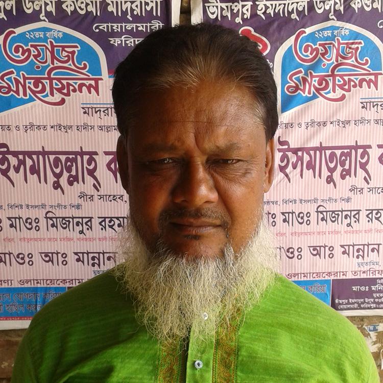 Jalal Uddin Age: 55 Experience: 27 Years