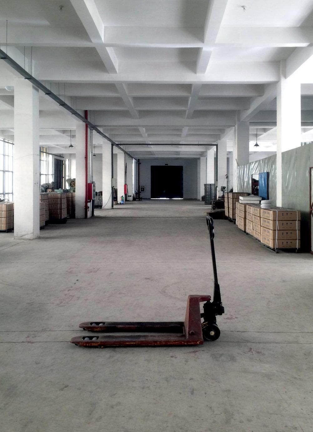 factory #2