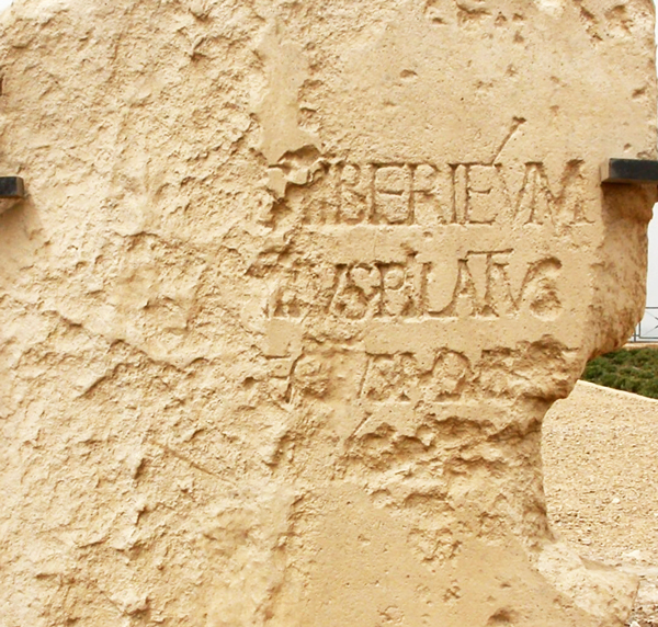 Photo of Pontius Pilate Inscription by Todd Bolen of BiblePlaces.com