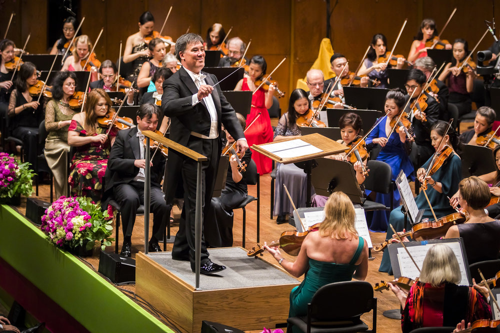 Alan Gilbert and the New York Philharmonic at the Opening Gala Concert, September 21, 2016