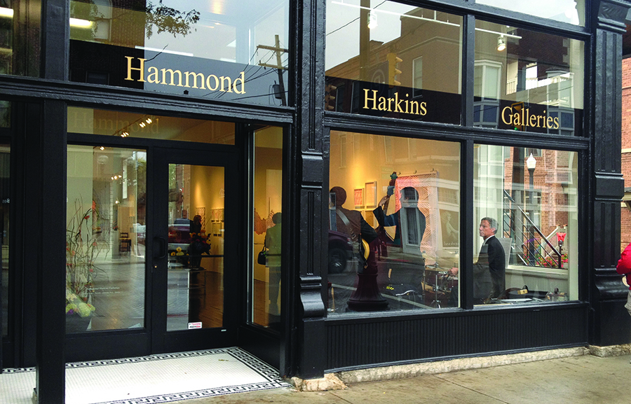Gallery - Hammond Harkins.jpg