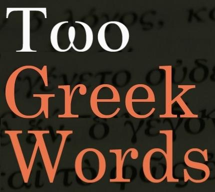 Two Greek Words — Faithful Bloggers