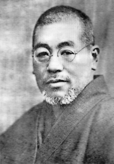 Above - Mikao Usui