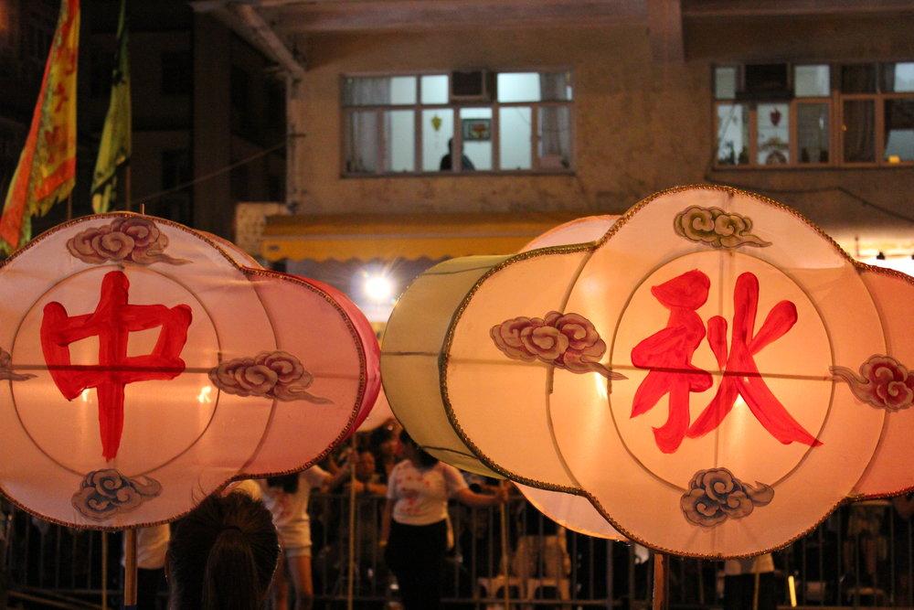 chinese-lanterns.002.jpg