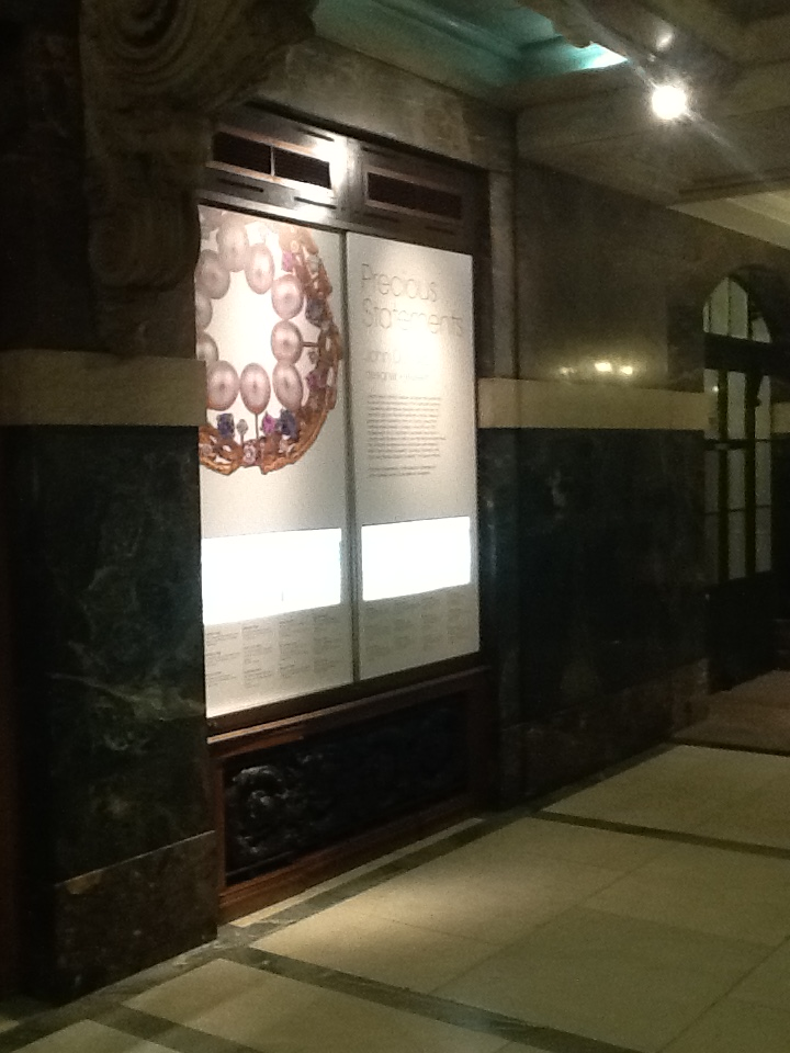 Entrance Display Cases