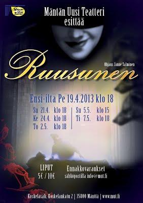 Ruusunen (2013)