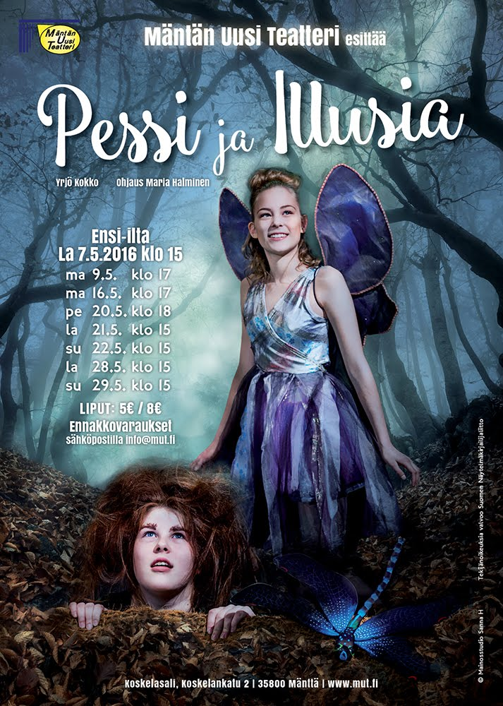 Pessi ja Illusia (2016)