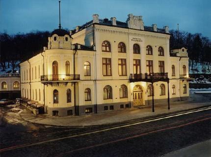 national-philharmonic-ukraine.jpg