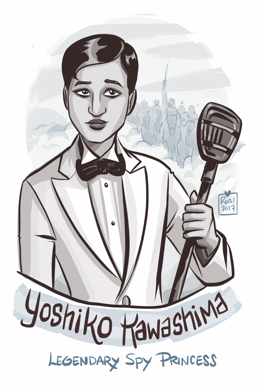 07 Yoshiko Kawashima.png