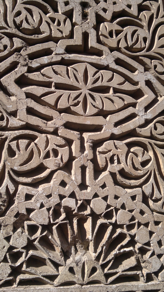 Morocco Wall Pattern carved into stone