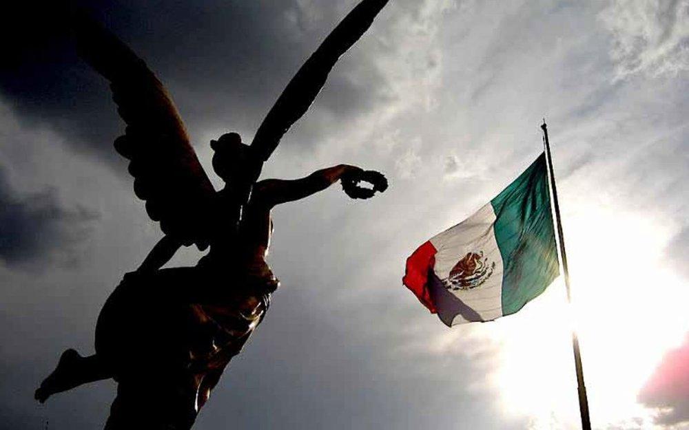 la_bandera_de_mexico.jpg