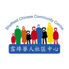 Sheffield Chinese Community Forum.jpg