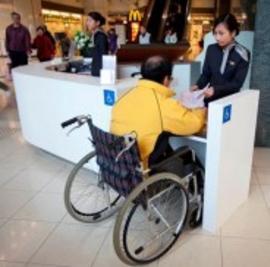 Handicap Counter