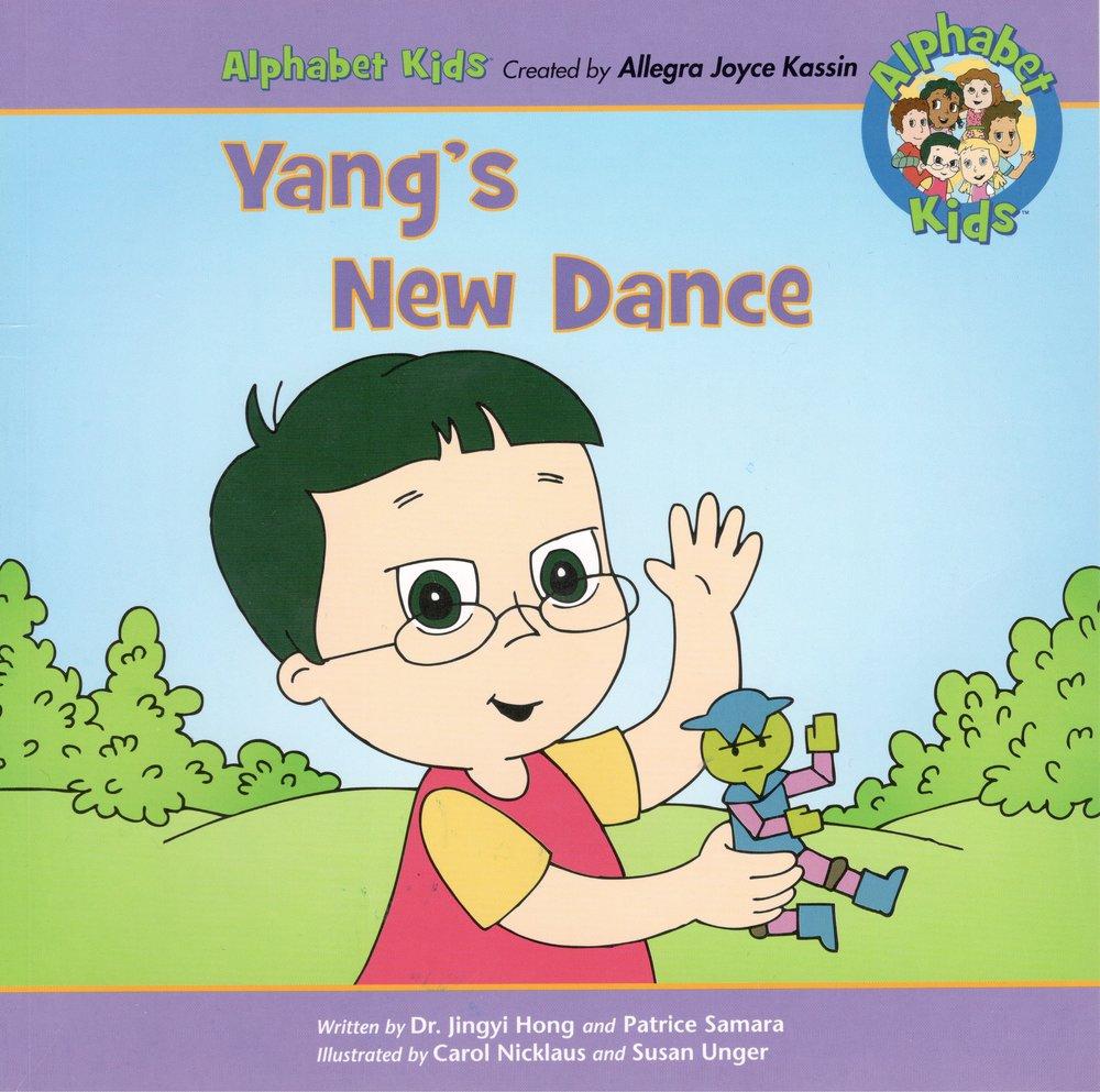 Yang's New Dance