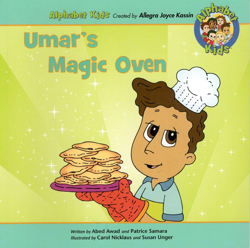 Umar-cover.jpeg