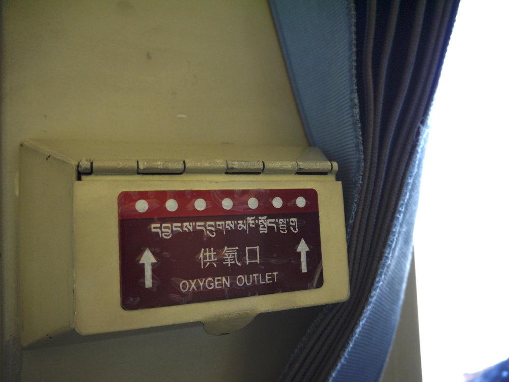 每个床位旁都有一个,但它是不是运作着...我也不敢说。不过,光看那些藏文已经教人呼吸急促!