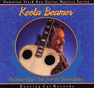 "Moe'uhane Kika - ""Tales From the Dream Guitar"""
