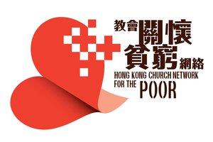 HK+church+network.jpg
