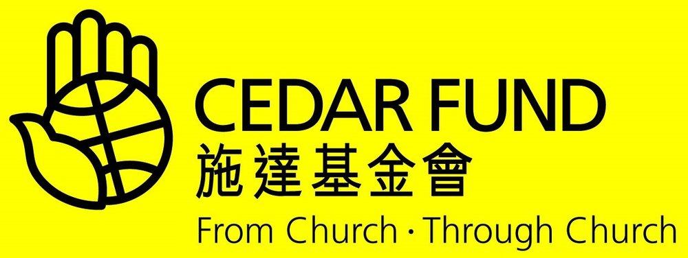 CFHK_banner-motto-eng-yellow.jpg